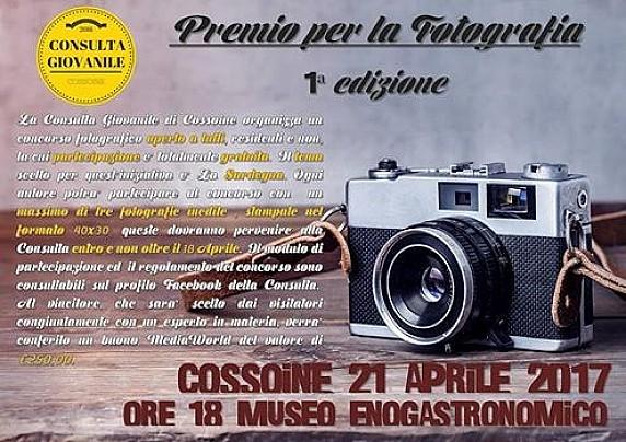 Premio per la Fotografia 1° edizione